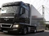Купить каталоги запчастей для грузовых авто